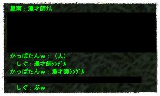 2008-03-14 00-14-30