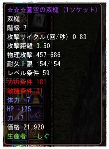 2008-03-14 15-29-30