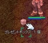 20060508002007.jpg