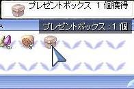 20060508002018.jpg