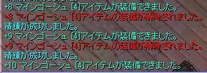 20060510004136.jpg