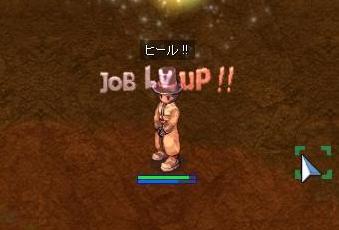 20060612203935.jpg