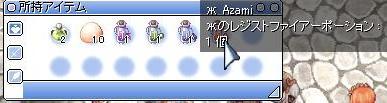 20060711235044.jpg