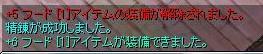 20060718235830.jpg