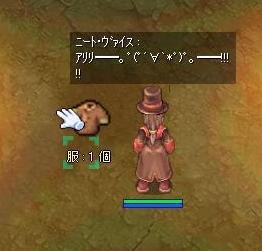 20060719004848.jpg