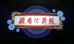 091208_172621.jpg