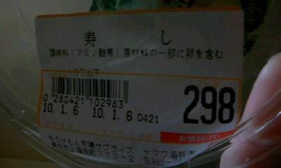 100106_201149.jpg