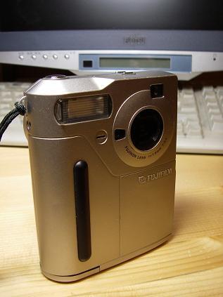 FUJIFILM DS-250HD