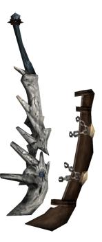 岩殻刀【玄武】