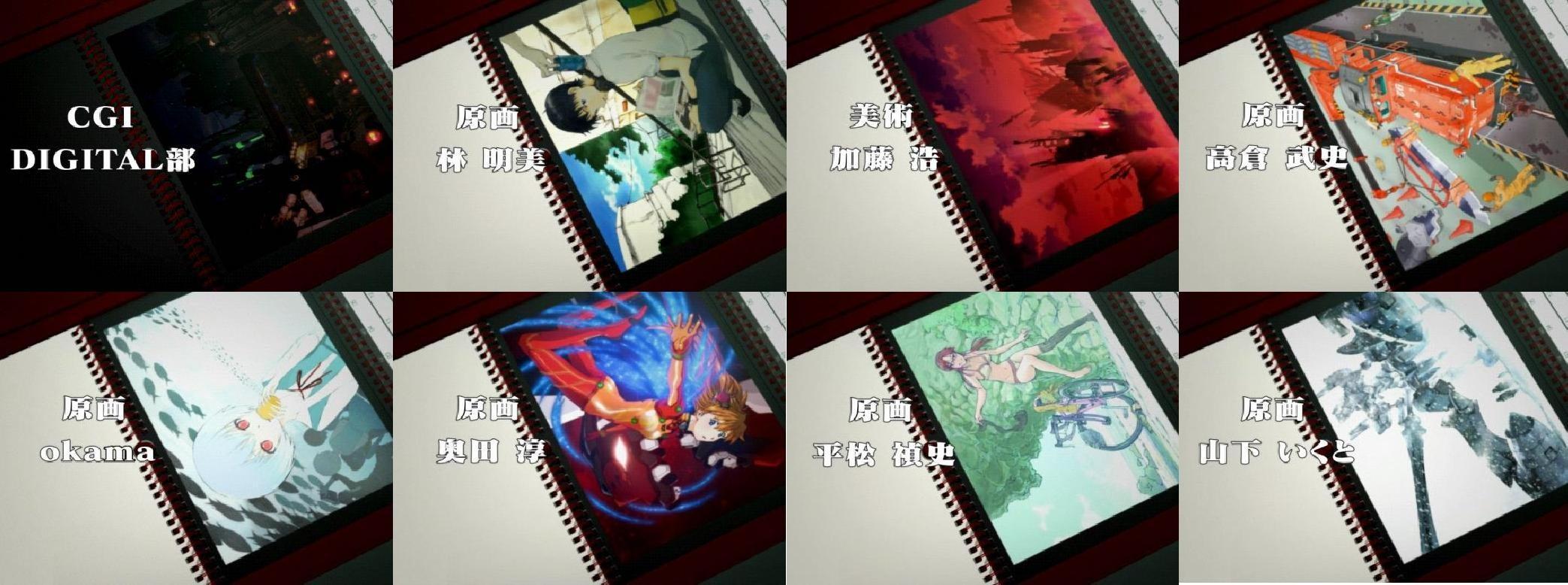 ヱヴァンゲリヲン新劇場版2010年カレンダー