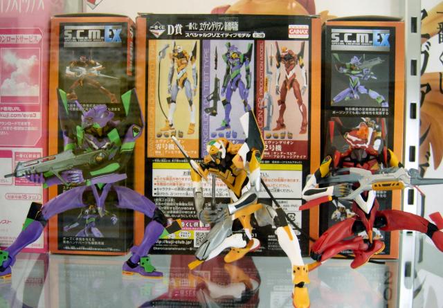 akiba20100129-0882.jpg