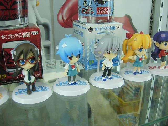 akiba20100129-0890_20100131165155.jpg