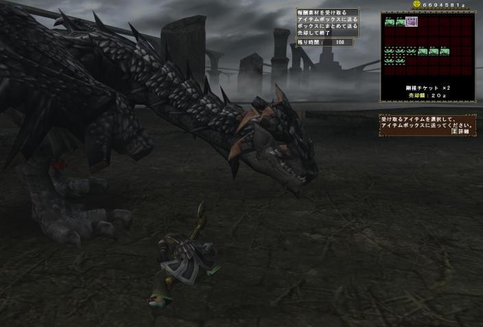剛種適正試験【銀火竜】