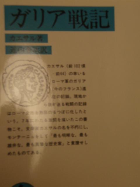 PA310012.jpg