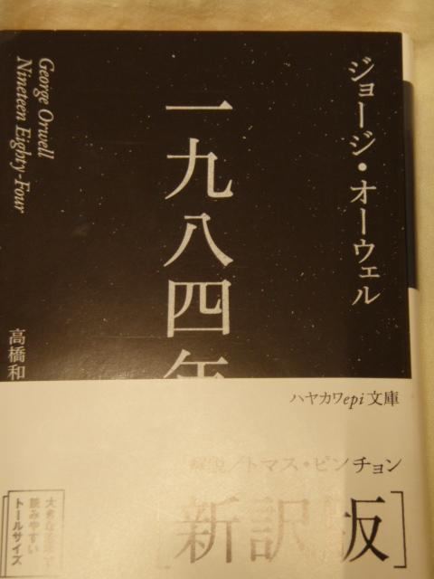 PA310014.jpg