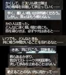 2012-03-23_14-50-39.jpg