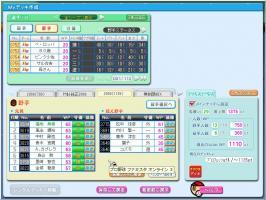 WS000326.jpg