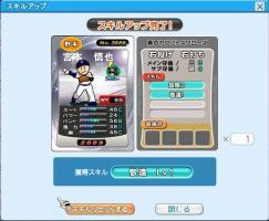 miyamotogo.jpg