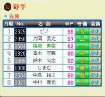 so-ryoku.jpg