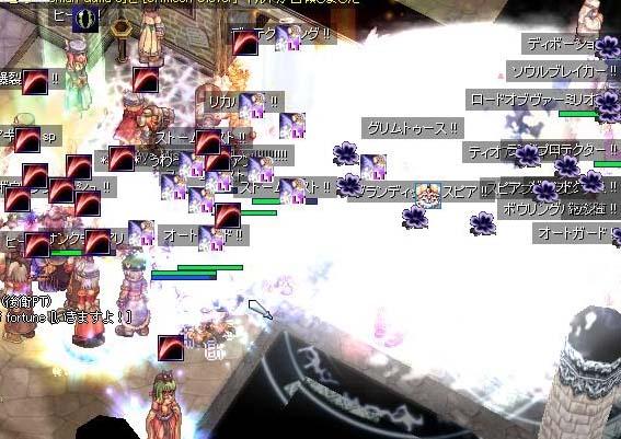 V4平地戦VS黒葉