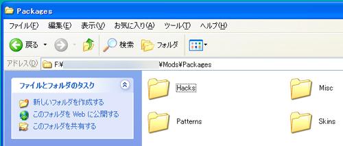 090609monkey02.jpg