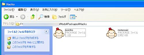 090609monkey03.jpg
