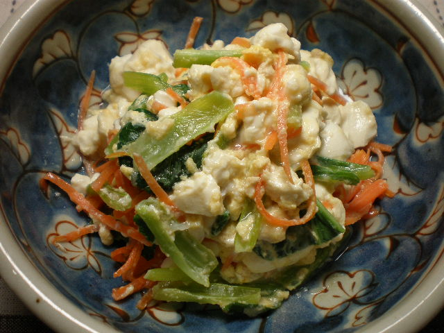 豆腐と小松菜の卵とじ