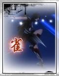 cgusen_黒仙道_00