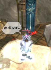 2008-12-04 14-43-51