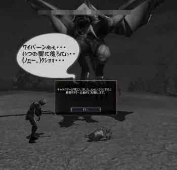 2009_03_20 14_28_56