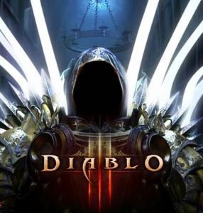 DIABLO_logo.jpg