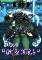 rine2_tairant_suzume.jpg