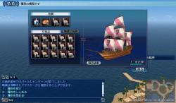 アルパカ船