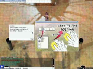 bigi3_convert_20090415154539.jpg