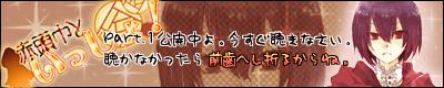 頭巾バナ大1