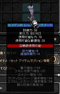 1-2_20081002210107.jpg