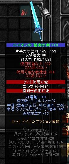 6-1_20081002213026.jpg