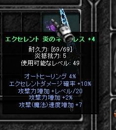 6_20081002213020.jpg