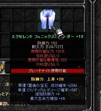 7_20081002213139.jpg