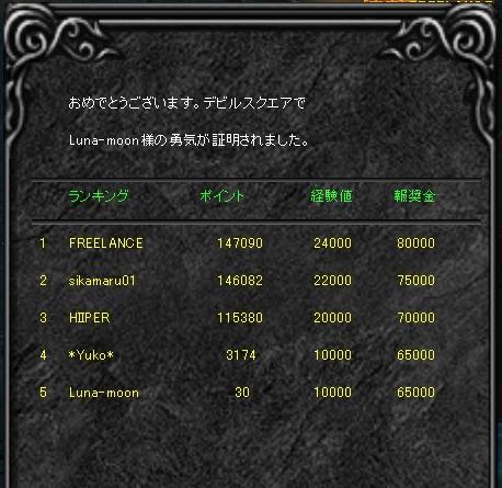 9_20081002212521.jpg