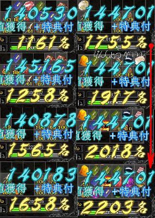 1100-2200.jpg