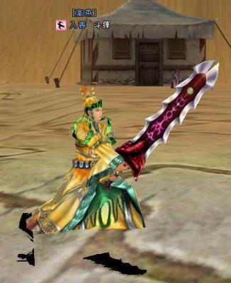 持国天王刀2