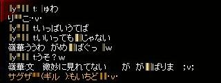 こんなかんじ・v・v・v・v・*