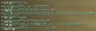 ドンズンズンズンスーー゙ン(ノ∀`*)