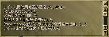 うむ・v・