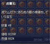 hi_sam.jpg