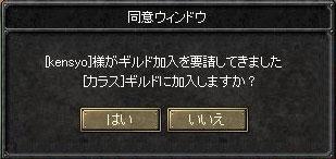 karasu1.jpg