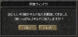 kui0-b.jpg