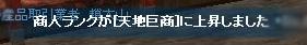 キターーーーーーーーーー(ノ∀`*)ーーーーーーーーーーー!!!!