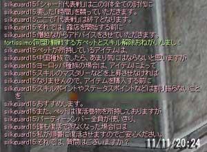 tonadou1114d-c.jpg